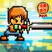 重剑无双修改版