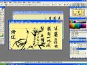 photoshop cs视频教程第四课(颜色调整)