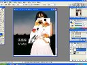 photoshop cs教程第七课(橡皮和滤镜)