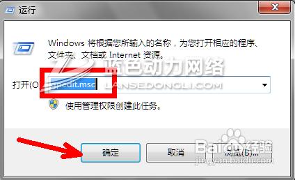 """win7关闭""""打开文件-安全警告""""提示窗口视频教程"""