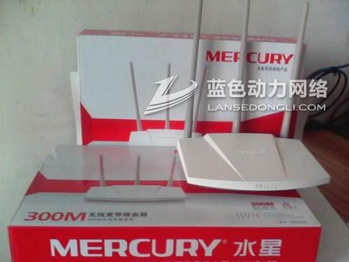 Mercury水星无线路由器安装设置教程